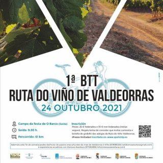 🚴♀️🚴🚴♂️Primera BTT Ruta do Viño de Valdeorras.   🚴♂️🚴🚴♀️ Primeira BTT Ruta do Viño de Valdeorras  Ruta del Vino Valdeorras